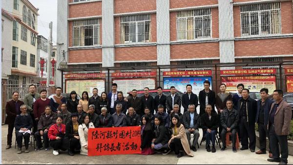 广州御水公司参与拜访陆河竹园村孤寡老人活动