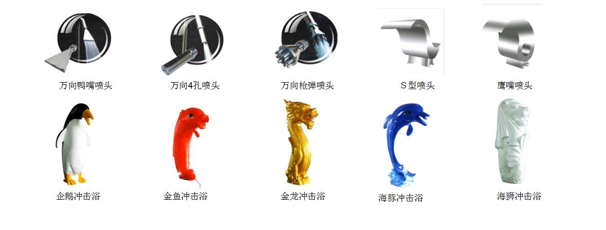 广州御水水疗设备