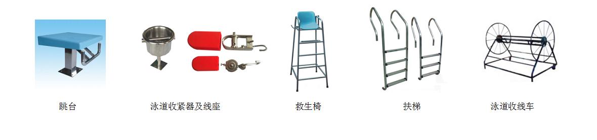 广州御水泳池设备