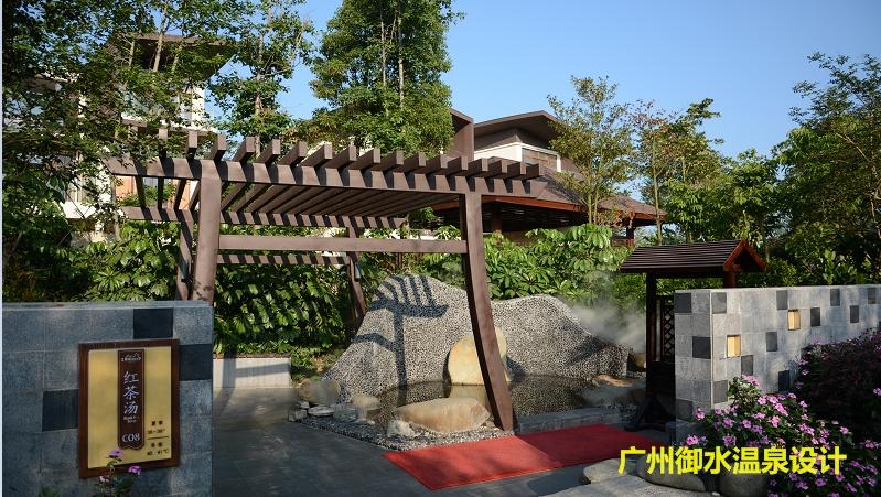 广州御水温泉设计-49