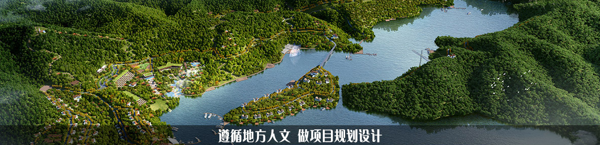 御水水疗-遵循地方人文,做项目规划设计